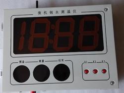 壁挂式铁水测温仪