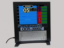 炉前碳硅分析仪